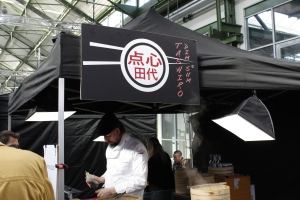 Street Food Festival Dortmund 04